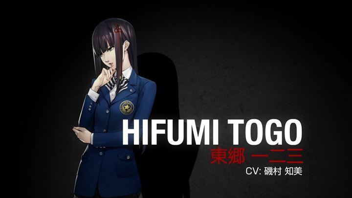 Although other Confidants may be a bit more useful, Hifumi still offers a number of beneficial skills - Best Confidant skills in Persona 5 - FAQ - Persona 5 Game Guide