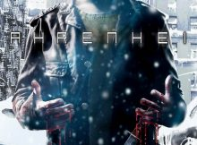 Fahrenheit: Indigo Prophecy will coming to PS4 soon