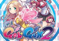 Review for Gal*Gun 2 on PlayStation 4