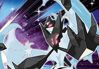 Review for Pokémon Ultra Moon on Nintendo 3DS