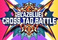 Review for BlazBlue: Cross Tag Battle on PlayStation 4
